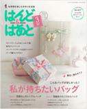 book011-1